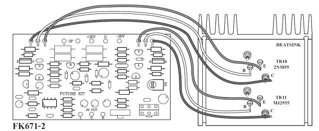 sub woofer amplifier kit  48w ocl  qkits electronics store