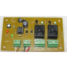 Resistance Impedence Switch image